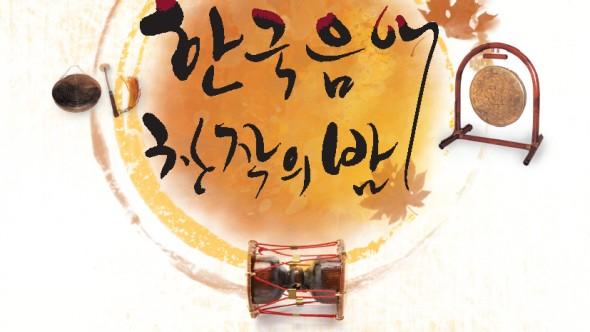 [2]포스터.jpg